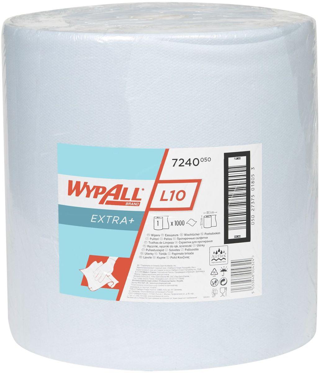 Полотенца бумажные Wypall L10 Extra, 1000 шт. 7240SZ-14Бумажные полотенца Wypall L10 Extra изготовленные из целлюлозы, обладают отличной впитывающей способностью, долговечностью и прочностью, как в сухом, так и во влажном состоянии. Подходят для работы по очистке от клея, масла, мусора, стекол, а также для прецизионной очистки сложных механизмов и деталей. Бумажные полотенца Wypall L10 Extra могут использоваться с переносными или стационарными диспенсерами для контроля расхода продукта и уменьшения объема отходов.Количество полотенец: 1000 шт.