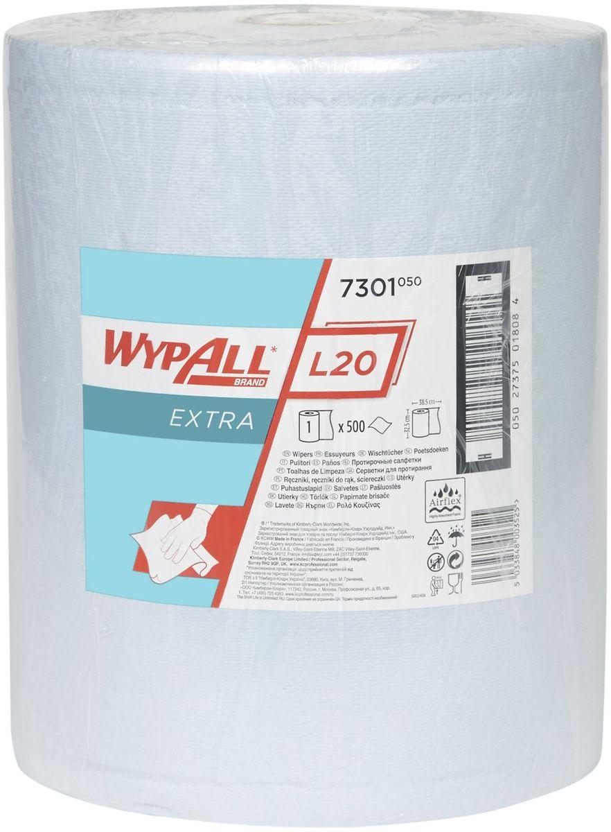 Полотенца бумажные Wypall L20 Extra, двухслойные, 500 шт. 7301TC 14Бумажные полотенца Wypall L20 Extra отличаются особенной прочностью и быстротой впитывания жидкостей. Они идеально подойдут для универсальных задач: сбора грязи, работы с маслом, протирки и впитывания жидкостей в пищевой промышленности, а также в автомобильной индустрии и многих других областей.