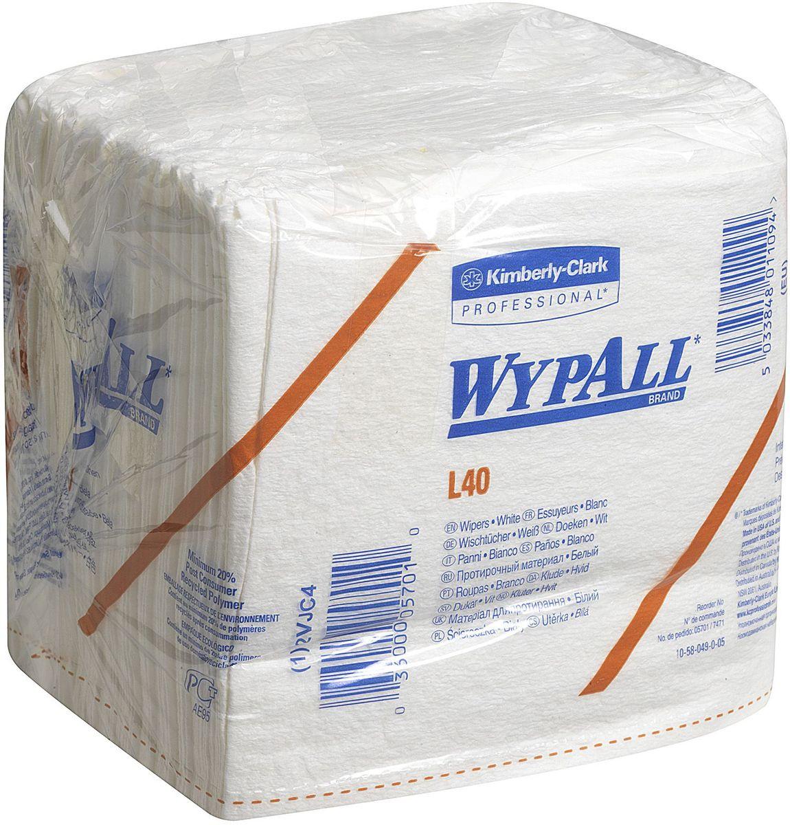 Салфетки бумажные Wypall L40, 56 шт. 7471787502Бумажные салфетки Wypall L40, произведенные при помощи технологии AIRFLEX®, обладают отличной впитывающей способностью, долговечностью и прочностью, как в сухом, так и во влажном состоянии. Подходят для работы по очистки технологических линий, быстрого устранения крупных разливов масла, смазки, протирки рук и лица пациентов в медицинских учреждениях, а также помогают предотвратить распространение бактерий. Салфетки Wypall L40 могут использоваться с переносными или стационарными диспенсерами для контроля расхода продукта и уменьшения объема отходов.Количество: 18 упаковок по 56 салфеток.