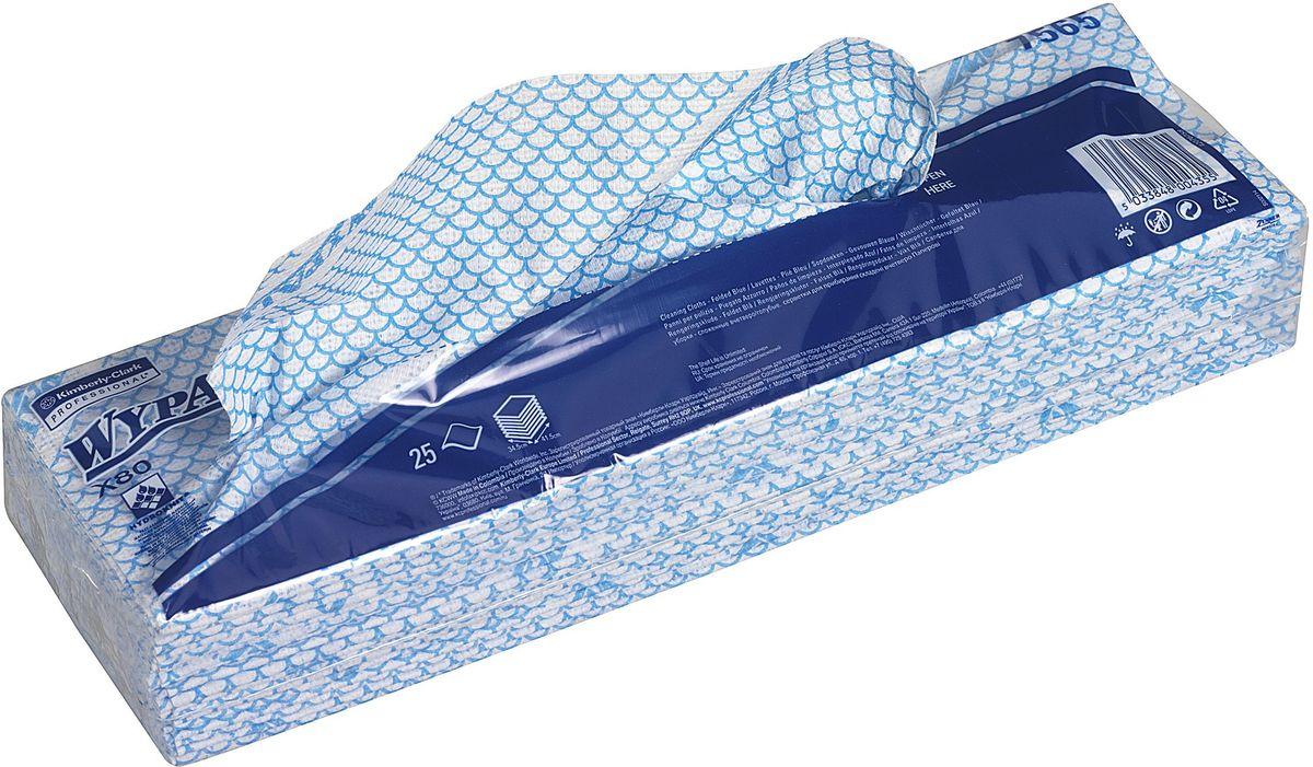 Салфетки для уборки Wypall Х80, цвет: синий, белый, 10 упаковок х 25 шт98299571Салфетки Wypall Х50, выполненные из целлюлозы и синтетики, предназначены для многоразового использования, изготовленные по технологии HYDROKNIT®. Изделия обладают отличной впитывающей способностью, долговечностью и прочностью, как в сухом, так и во влажном состоянии. Салфетки Wypall Х50 - идеальное решение для гигиеничной уборки в туалетных комнатах, клинических помещениях и палатах пациентов, на кухнях и участках приготовления пищи. Салфетки допускают стирку и повторное использование, что уменьшает объем отходов и сокращает эксплуатационные затраты.Количество упаковок: 10 шт.Количество салфеток в 1 упаковке: 25 шт.