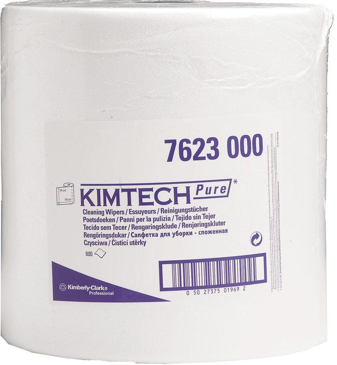 Полотенца бумажные Kimtech Pure, 600 листов. 762319201Бумажные полотенца Kimtech Pure - это идеальное решение для сухой очистки оборудования высокой степени важности и поверхностей в фармацевтической промышленности, в высокотехнологичных биотехнологических отраслях, при производстве медицинского оборудования, а также очистки на участках пищевой промышленности. Полотенца Kimtech Pure могут использоваться с переносными или стационарными диспенсерами для контроля расхода продукта и уменьшения объема отходов. Изделия идеально подходят для использования в чистых помещениях класса ISO 4 и выше.
