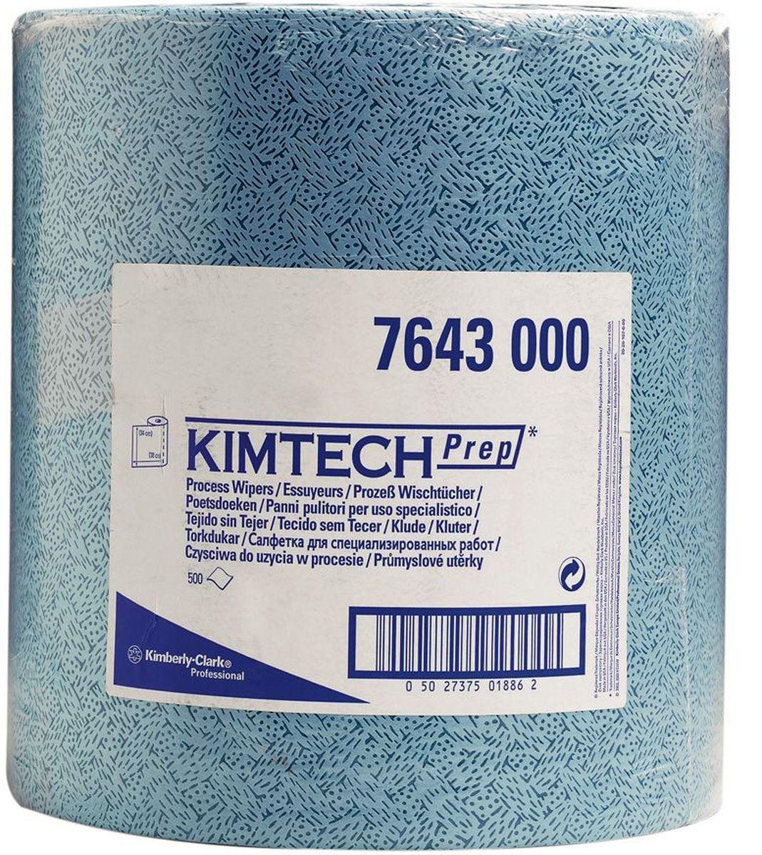 Салфетки Kimtech, 500 шт. 7643531-301Салфетки Kimtech, выполненные из полипропилена, предназначены для обезжиривания и подготовки поверхностей к дальнейшей обработки. Полипропилен - материал безворсовый, прочный, поэтому салфетки можно использовать с растворителями. Они прекрасно впитывают большое количество любой жидкости и подходят для применения в чистых помещениях. класса C-D (ISO 7-8).