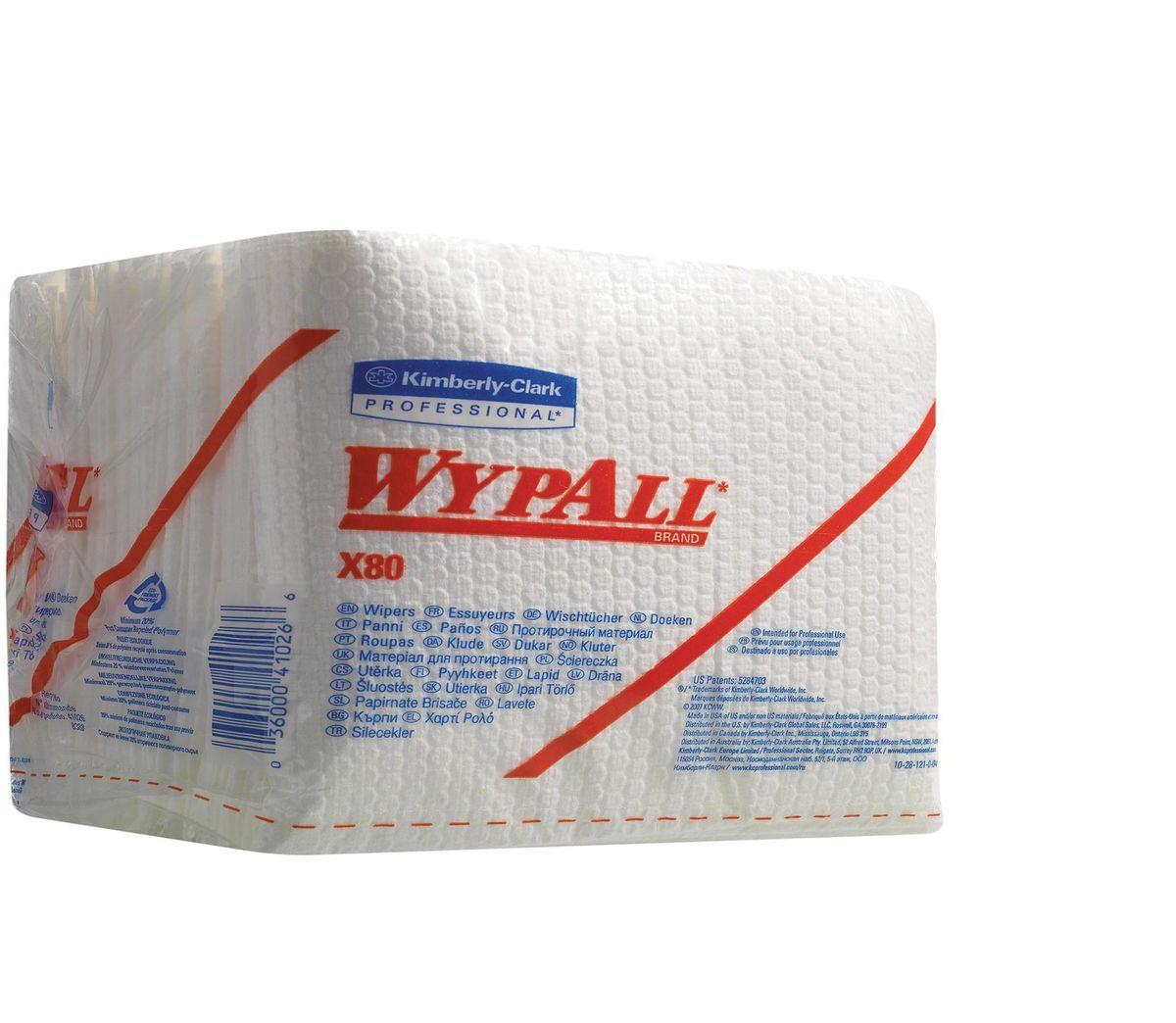 Салфетки бумажные Wypall Х80, 50 шт. 8388CDF-16Бумажные салфетки Wypall Х80, изготовленные из целлюлозы и синтетики, обладают отличной впитывающей способностью, долговечностью и прочностью, как в сухом, так и во влажном состоянии. Салфетки могут использоваться с большинством растворителей, обеспечивают быструю очистку и помогают сократить расходы. Подходят для работы по очистке от клея, масла, мусора, стекол, а также для прецизионной очистки сложных механизмов и деталей. Салфетки Wypall Х80 могут использоваться с переносными или стационарными диспенсерами для контроля расхода продукта и уменьшения объема отходов.