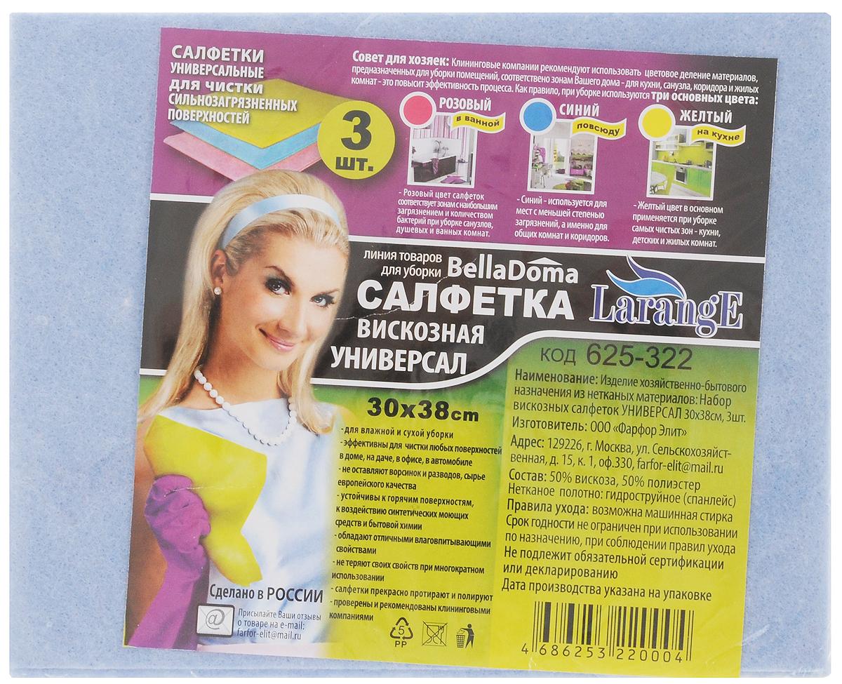 Салфетка для уборки LarangE Универсал, 30 х 38 см, 3 шт04024-150_серебристый, красный, фиолетовыйСалфетка для уборки LarangE Универсал, выполненная из 50% вискозы и 50% полиэстера, предназначена для сухой и влажной уборки и может применяться с различными моющими средствами. Отлично подходит для полировки различных поверхностей, не оставляет разводов и ворсинок, хорошо впитывает влагу.В комплекте 3 салфетки.