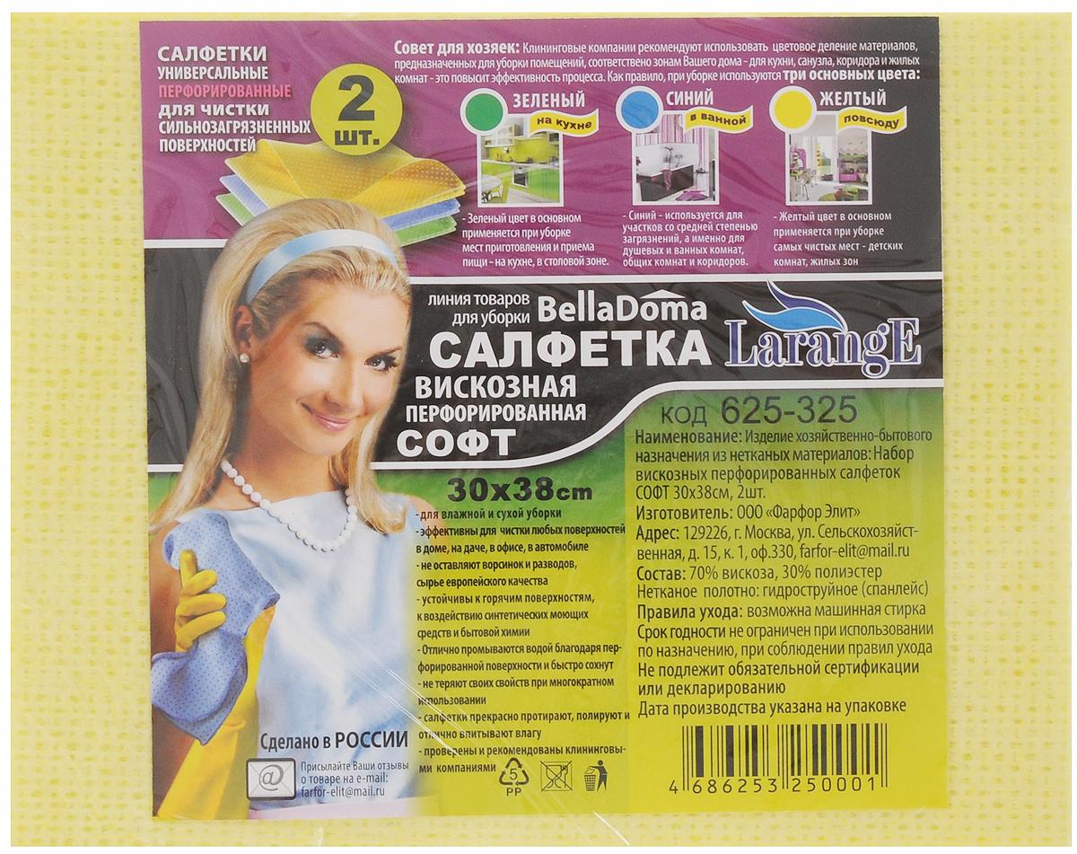 Салфетка для уборки LarangE Софт, перфорированная, универсальная, 30 х 38 см, 2 штVCA-00Перфорированная салфетка для уборки LarangE Софт выполнена из 70% вискозы и 30% полиэстера, превосходно впитывает влагу и легко отжимается. Быстро и эффективно очищает загрязнения, не оставляет разводов. В комплекте 2 салфетки.