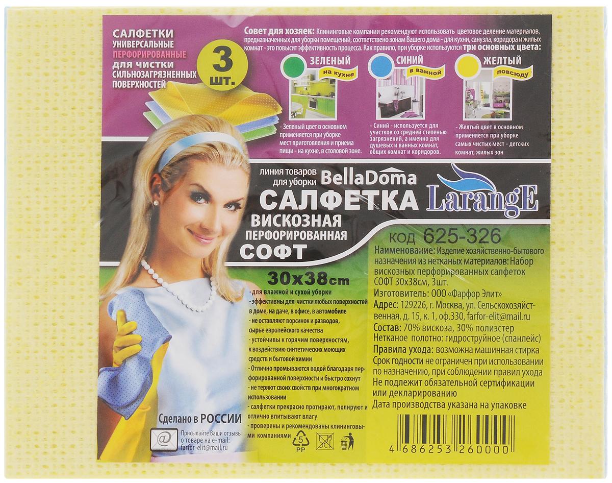 Салфетка для уборки LarangE Софт, перфорированная, универсальная, 30 х 38 см, 3 штSV3026БРЗПерфорированная салфетка для уборки LarangE Софт выполнена из 70% вискозы и 30% полиэстера, превосходно впитывает влагу и легко отжимается. Быстро и эффективно очищает загрязнения, не оставляет разводов. В комплекте 3 салфетки.