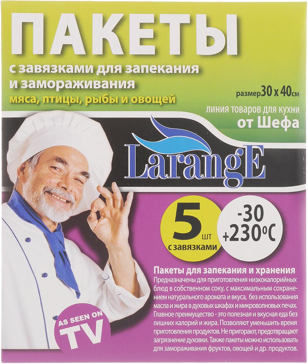 Пакеты для запекания LarangE