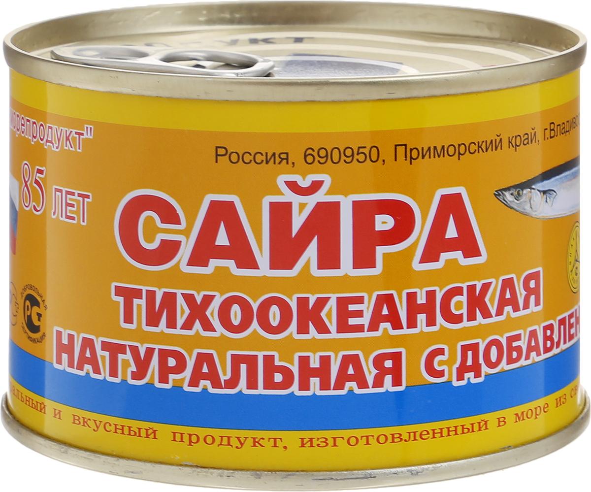 Дальморепродукт сайра натуральная с добавлением масла, 245 г0120710Рыбные консервы Дальморепродукт из тихоокеанской сайры с добавлением масла. Натуральный и вкусный продукт, изготовленный в море из свежевыловленной рыбы.