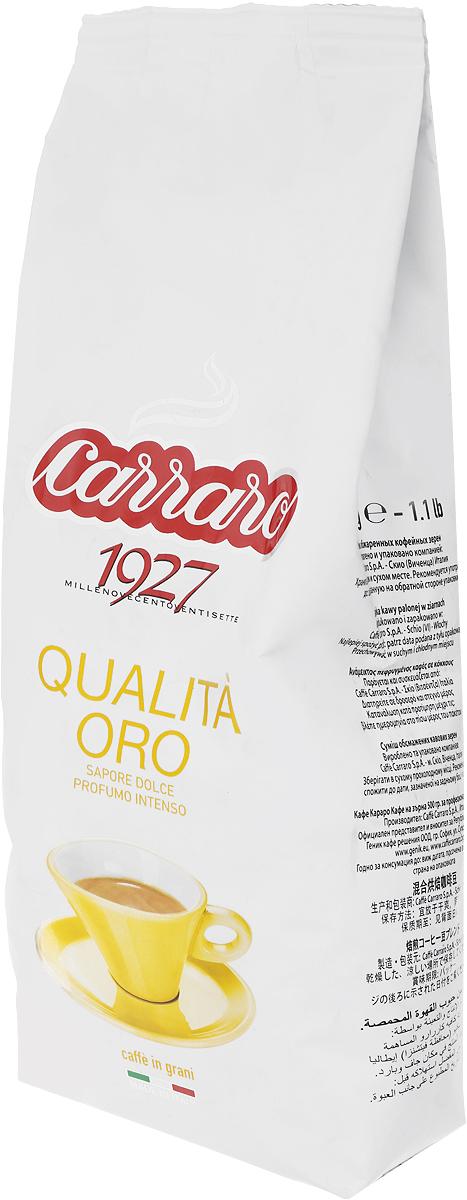 Carraro Qualita Oro кофе в зернах, 500 г0120710Тончайший аромат и богатый вкус: Carraro Qualita Oro - кофе, созданный для тех, кто предпочитает нежные бархатистые оттенки. Эту смесь Арабики и Робусты отличает интенсивный и довольно стойкий цветочный аромат.