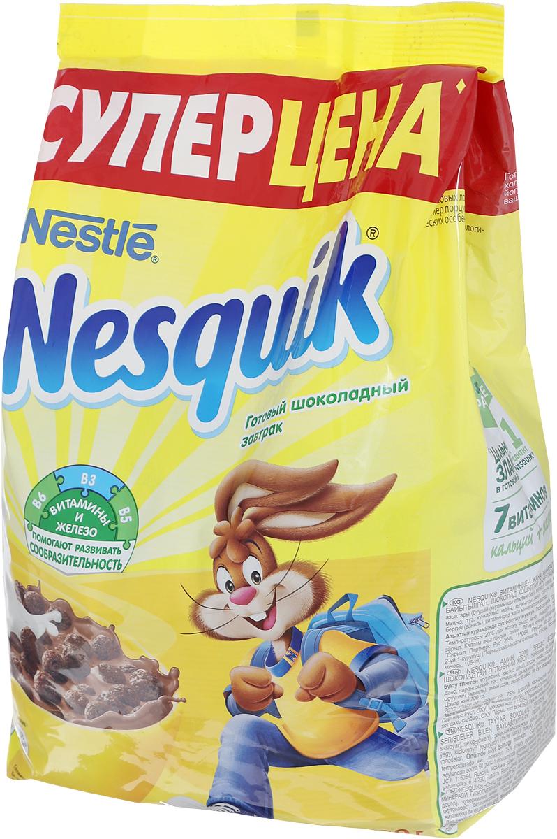 Nestle Nesquik Шоколадные шарики готовый завтрак в пакете, 700 г12204945Готовый завтрак Nestle Nesquik Шоколадные шарики - такой вкусный и невероятно шоколадный завтрак! Тарелка полезного для здоровья готового завтрака Nesquik в сочетании с молоком - это прекрасное начало дня. В состав готового завтрака Nesquik входят цельные злаки (природный источник клетчатки), а также он обогащен витаминами и минеральными веществами, которые помогают расти здоровым и умным. Какао - секрет волшебного шоколадного вкуса Nesquik, который так нравится детям. Дети любят готовый завтрак Nesquik за чудесный шоколадный вкус, а мамы - за его пользу.Рекомендуется употреблять с молоком, кефиром, йогуртом или соком.Уважаемые клиенты! Обращаем ваше внимание, что полный перечень состава продукта представлен на дополнительном изображении.