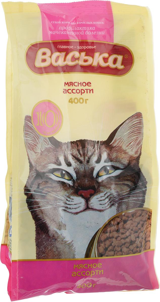 Корм сухой для кошек Васька, для профилактики мочекаменной болезни, мясное ассорти, 400 г1452Корм Васька рекомендуется для кормления взрослых кошек, особенно кастрированных котов и стерилизованных кошек, а также пород кошек, предрасположенных к возникновению мочекаменной болезни. Корм, понижающий уровень PH, способствует оптимальному содержанию кислоты в моче кошек, обеспечивает здоровое функционирование мочеполовых путей животного. Источник линолевой кислоты и надлежащий уровень витаминов группы В благотворно влияет на кожу и шерсть животного, а также позволяет держать в норме вес и избежать ожирения. Корм произведен из натурального мяса говядины, курицы, телятины и содержит полезные субпродукты (сердце, печень). Корм богат незаменимыми антиоксидантами, белками, содержит оптимальное количество жиров. Состав вкусен и полезен.Товар сертифицирован.
