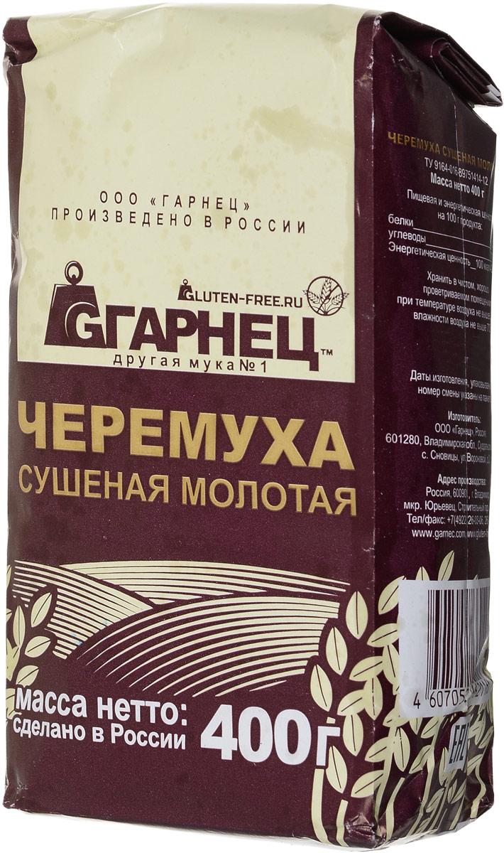 Гарнец Черемуха сушеная молотая, 400 г0120710Черемуховая мука обладает горьковатым вкусом, напоминает миндаль, в тоже время имеет сладковатый привкус, похожий на чернику. Благодаря своему необыкновенному и изысканному вкусу черёмуховая мука используется для приготовления блинов, пирогов, кексов, ватрушек, хлеба и, конечно же, для выпечки знаменитого Черёмухового торта.