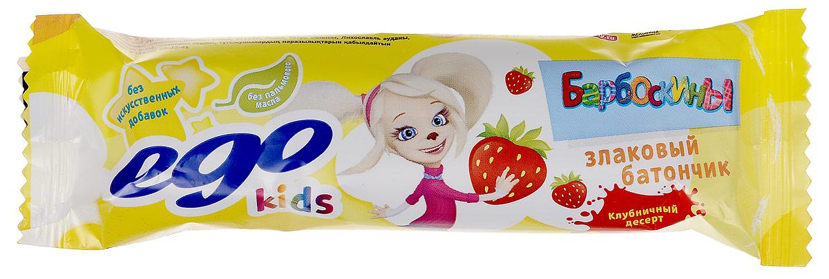 Ego Kids Батончик злаковый Клубничный десерт, 25 г0120710Батончики мюсли Ego Kids - это новое поколение диетических продуктов для ваших детей. Они представляют собой концентрированный набор крупноволокнистой пищи, витаминов и микроэлементов.Уважаемые клиенты! Обращаем ваше внимание, что полный перечень состава продукта представлен на дополнительном изображении.