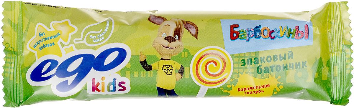 Ego Kids Батончик злаковый Карамельная глазурь, 25 г4607013792807Батончики мюсли Ego Kids - это новое поколение диетических продуктов для ваших детей. Они представляют собой концентрированный набор крупноволокнистой пищи, витаминов и микроэлементов.Уважаемые клиенты! Обращаем ваше внимание, что полный перечень состава продукта представлен на дополнительном изображении.