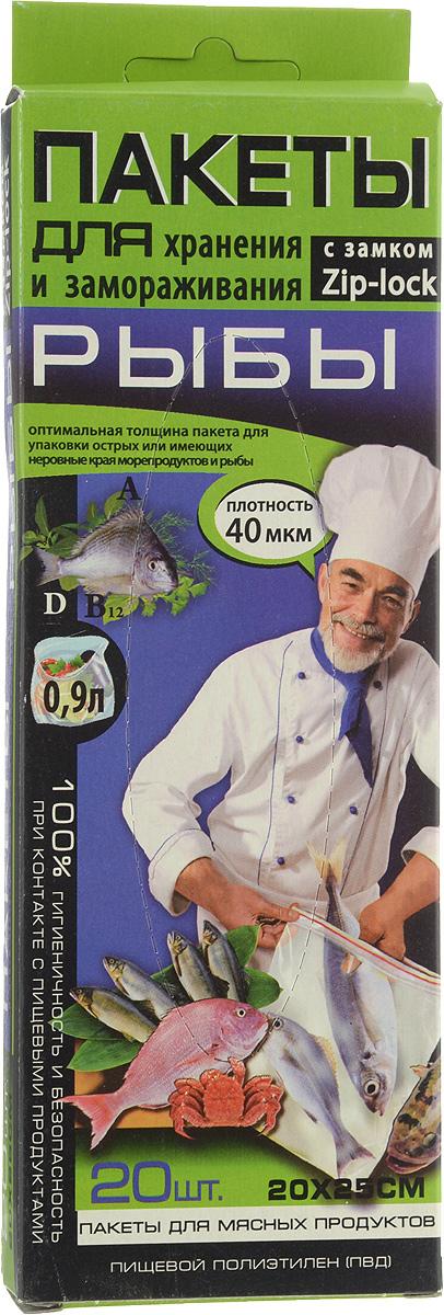 Пакеты для хранения и замораживания рыбы Kwestor, 20 х 25 см, 20 штI9511-TПакеты для хранения и замораживания рыбы Kwestor изготовлены из пищевого полиэтилена (ПВД) и снабжены прочной застежкой Zip-lock. Пакеты предназначены для упаковки рыбы и морепродуктов, а также для хранения в холодильнике и заморозки в морозильной камере. Могут использоваться для продления срока свежести (до 3-х недель) изделий из рыбы и морепродуктов. Продукт не теряет форму, не прилипает к пакету, не сохнет в пакете, сохраняя свежесть и полезные свойства. Оптимальная толщина пакета удобна для упаковки острых или имеющих неровные края морепродуктов и рыбы. Пакеты обеспечивают 100% безопасность при контакте с пищевыми продуктами. Многоразового использования - перед повторным использованием промыть водой. Пакеты не пропускают запахи и влагу, выдерживают шоковую заморозку и могут использоваться в микроволновой печи.