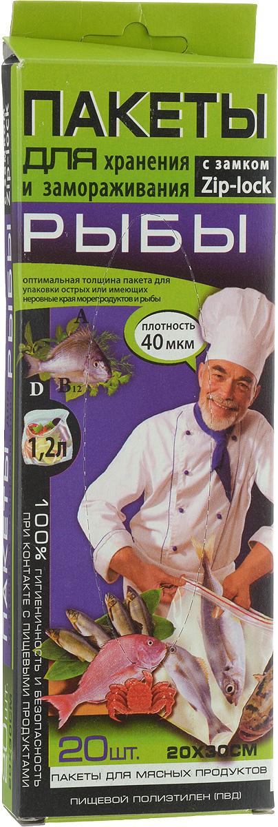 Пакеты для хранения и замораживания рыбы Kwestor, 20 х 30 см, 20 шт21395599Пакеты для хранения и замораживания рыбы Kwestor изготовлены из пищевого полиэтилена (ПВД) и снабжены прочной застежкой Zip-lock. Пакеты предназначены для упаковки рыбы и морепродуктов, а также для хранения в холодильнике и заморозки в морозильной камере. Могут использоваться для продления срока свежести (до 3-х недель) изделий из рыбы и морепродуктов. Продукт не теряет форму, не прилипает к пакету, не сохнет в пакете, сохраняя свежесть и полезные свойства. Оптимальная толщина пакета удобна для упаковки острых или имеющих неровные края морепродуктов и рыбы. Пакеты обеспечивают 100% безопасность при контакте с пищевыми продуктами. Многоразового использования - перед повторным использованием промыть водой. Пакеты не пропускают запахи и влагу, выдерживают шоковую заморозку и могут использоваться в микроволновой печи.
