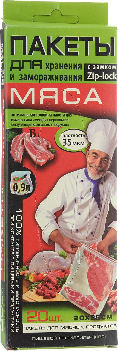 Пакет для хранения и замораживания мяса Kwestor, 20 х 25 см, 20 штВетерок 2ГФПакеты для хранения и замораживания мяса Kwestor изготовлены из пищевого полиэтилена (ПВД) и снабжены прочной застежкой Zip-lock. Пакеты предназначены для упаковки мясных продуктов, а также для хранения в холодильнике и заморозки в морозильной камере. Могут использоваться для продления срока свежести (до 3-х недель) колбасных изделий. Продукт не теряет форму, не прилипает к пакету, не сохнет в пакете, сохраняя свежесть и полезные свойства. Оптимальная толщина пакета удобна для тяжелых и имеющих неровные и выступающие края мясных продуктов. Пакеты обеспечивают 100% безопасность при контакте с пищевыми продуктами. Многоразового использования - перед повторным использованием промыть водой. Пакеты не пропускают запахи и влагу, выдерживают шоковую заморозку и могут использоваться в микроволновой печи.