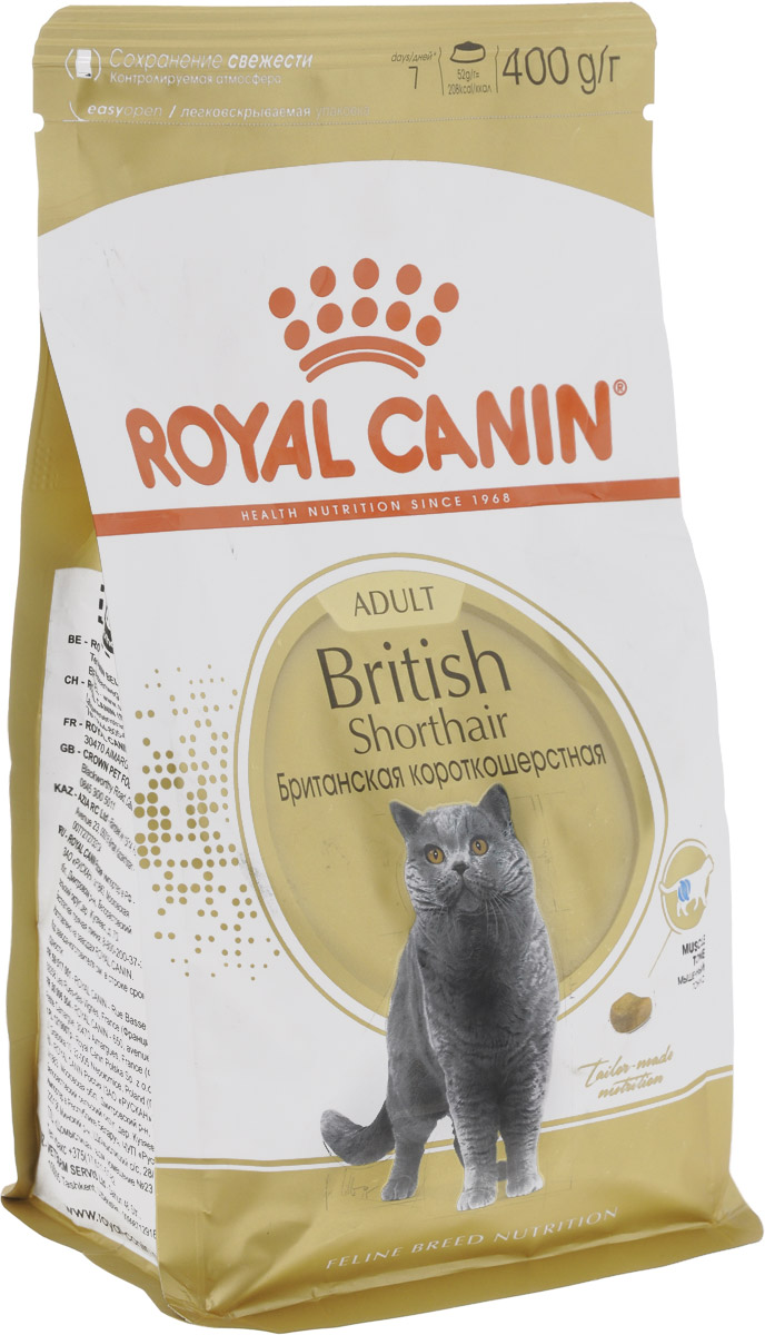 Корм сухой Royal Canin British Shorthair Adult для британских короткошерстных кошек старше 12 месяцев, 400 г. 64020120710Корм Royal Canin British Shorthair Adult - полноценный сухой корм для британских короткошерстных кошек.Медленное разгрызание и поглощение корма: забота о гигиене ротовой полости. Чтобы кошка по возможности не проглатывала корм, не разгрызая, ей необходимы крокеты особой формы и размера - тогда их поедание будет более физиологичным. Это решает и проблему чистки зубов, таким образом поддерживается гигиена ротовой полости.Мощные и коренастые, британские короткошерстные кошки испытывают повышенную нагрузку на суставы в сравнении с кошками меньшего веса. Крупное сердце - риск для здоровья. Эта порода имеет предрасположенность к сердечным заболеваниям. Соблюдение диетических рекомендаций — залог здоровья сердца!Корм Royal Canin Maine Coon Adult содержит все необходимые компоненты для поддержания здоровья вашего питомца, а именно:- L-карнитином, который участвует в обмене жиров,- жирные кислоты Омега-3, способствуют сохранению здоровья костей и суставов,- таурин и жирные кислоты EPA и DHA для здоровья сердца.А крупные изогнутые крокеты специально предназначены для широких челюстей британских короткошерстных кошек.Товар сертифицирован.