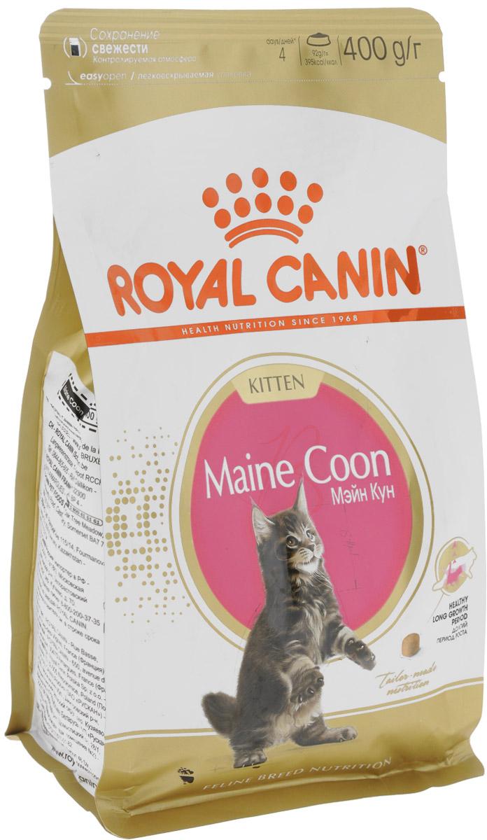 Корм сухой Royal Canin Maine Coon Kitten для котят породы мейн-кун в возрасте от 3 до 15 месяцев, 400 г. 9410120710Royal Canin Maine Coon Kitten - это полноценный сухой корм для котят породы мейн-кун в возрасте от 3 до 15 месяцев.Фаза роста котят мейн-куна более продолжительна, чем у кошек других пород. В силу своей особой комплекции котенок породы мейн-кун достигает зрелости только к 15 месяцам или даже позже. Длительный период роста означает, что диета для котят должна отвечать их специфическим потребностям в энергии: это обеспечит гармоничное и сбалансированное развитие. Корм Royal Canin Maine Coon Kitten создан для сбалансированного развития котенка и содержит все необходимые компоненты, а именно:- адаптированное содержание энергии и белков, а также баланс витаминов и минеральных веществ (в том числе витамина D, кальция и фосфора), которые помогают поддерживать развитие костей и суставов для гармоничного роста,- высокоусвояемые белки (L.I.P.*) и пребиотики, они поддерживают баланс кишечной микрофлоры,- комплекс антиоксидантов, включающий витамин Е, усиливает естественные защитные механизмы организма.А крокеты кубической формы адаптированы для массивных челюстей котят породы мейн-кун. Такие крокеты котенку приходится тщательно разгрызать, что позволяет поддерживать гигиену ротовой полости.Товар сертифицирован.