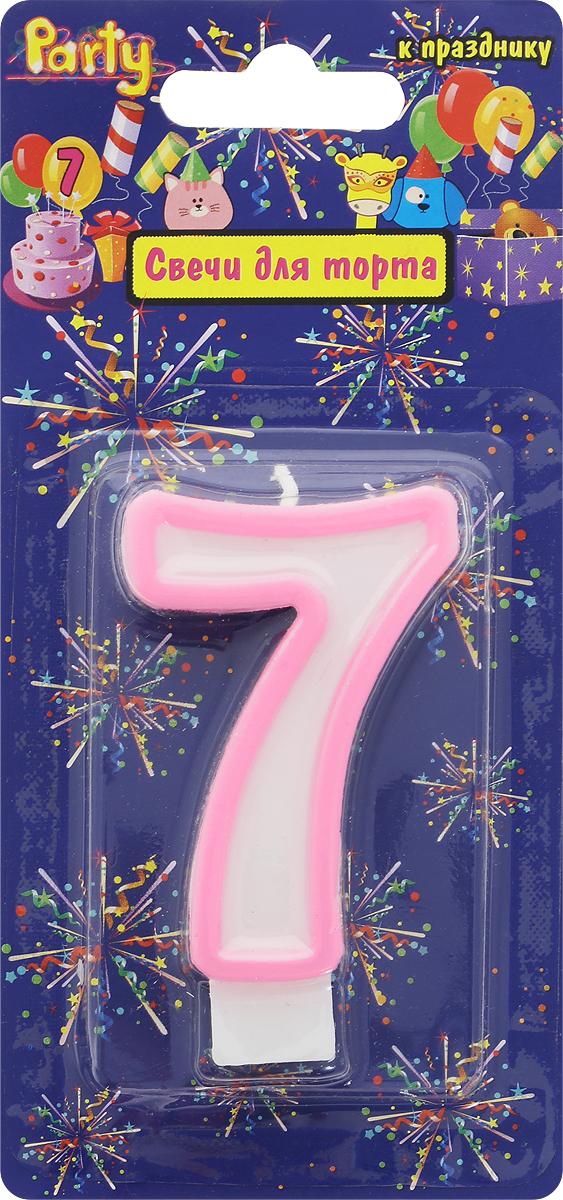 Action! Свеча-цифра для торта 7 лет цвет розовый