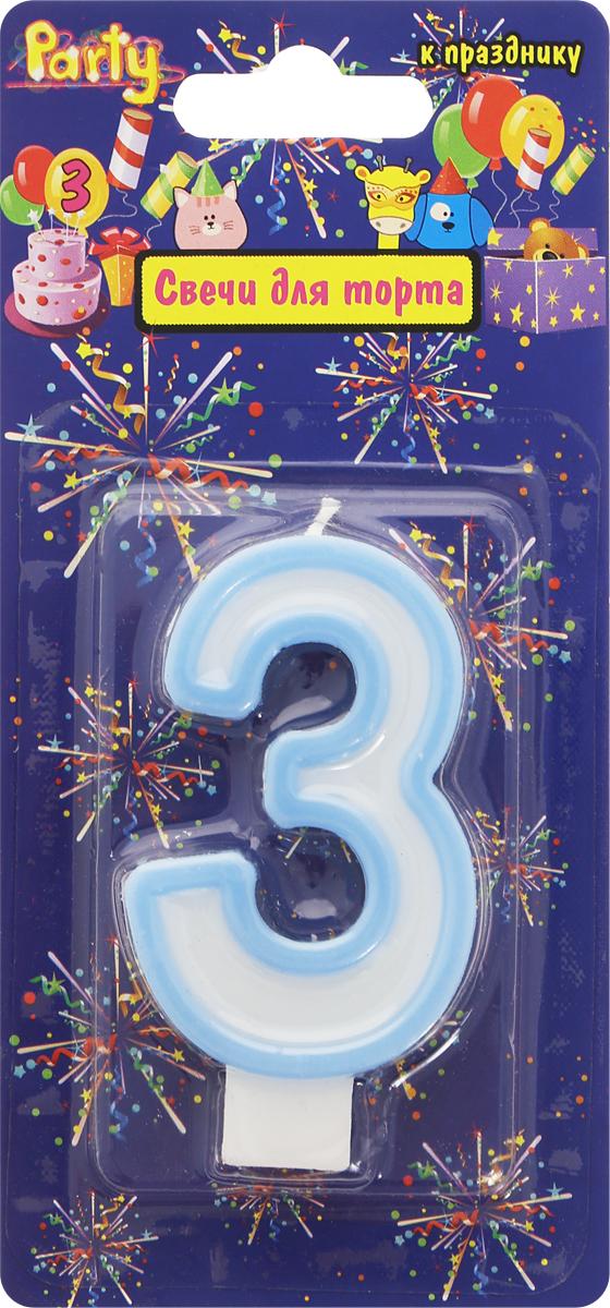 Action! Свеча-цифра для торта 3 года цвет голубой