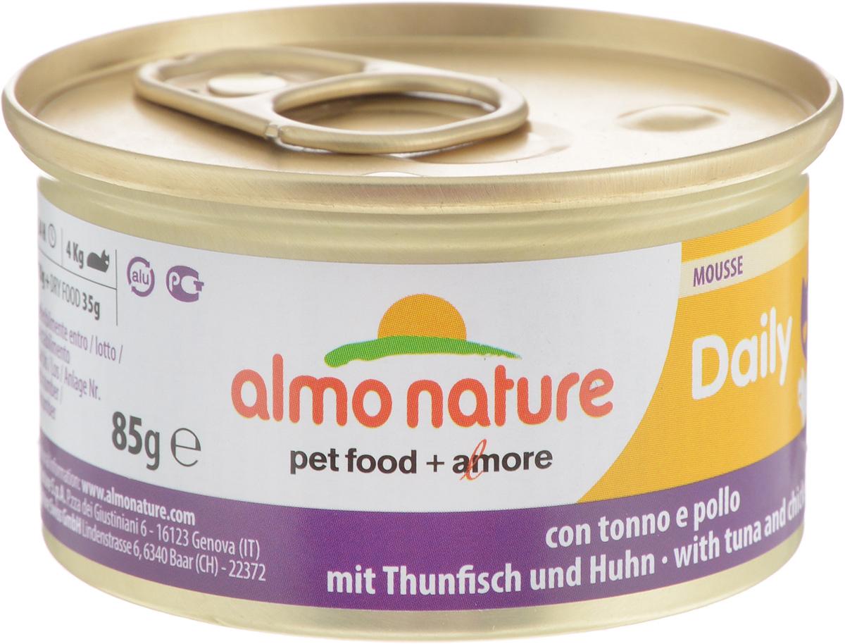 Консервы Almo Nature для кошек, с тунцом и курицей, 85 г0120710Консервы для кошек Almo Nature сохраняют свежесть каждого кусочка. Корм изготовлен только из свежих высококачественных натуральных ингредиентов, что обеспечивает здоровье вашей кошки. Не содержит ГМО, антибиотиков, химических добавок, консервантов и красителей.Состав: мясо и его производные, рыба и ее производные (тунец 4%, треска 4%), минералы, экстракт растительного белка.Пищевые добавки: витамин A 1110 IU/кг, витамин D3 140 IU/кг, витамин E 10 мг/кг, таурин 490 мг/кг,сульфат меди пентагидрат 4,4 мг/кг (Cu 1,1 мг/кг), камедь кассии 3 г/кг. Пищевая ценность: белки 9.5%, клетчатка 0.4%, масла и жиры 6%, зола 2%, влажность 81%. Товар сертифицирован.Калорийность: 881ккал/кг.