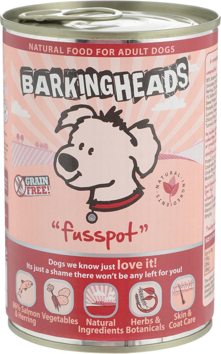 Консервы Barking Heads Fusspot для собак, с лососем и овощами, 400 г0120710Консервы Barking Heads Fusspot - это качественный полноценный мясной обед. Не содержит искусственных красителей, искусственных ароматизаторов, консервантов и ГМО. Имеет тот естественный, настоящий и типичный вкус мяса, который собаки любят больше всего.Состав: 86% лосося и сельди (лосось - 30%, сельдь - 30%, бульон из лосося - 25%, масло лосося - 1%), картофель, батат, сушёная морковь, тыква, растительное масло, ламинария, люцерна, сушёная петрушка, сельдерей, корень цикория, корица, куркума, анисовое семя.Товар сертифицирован.