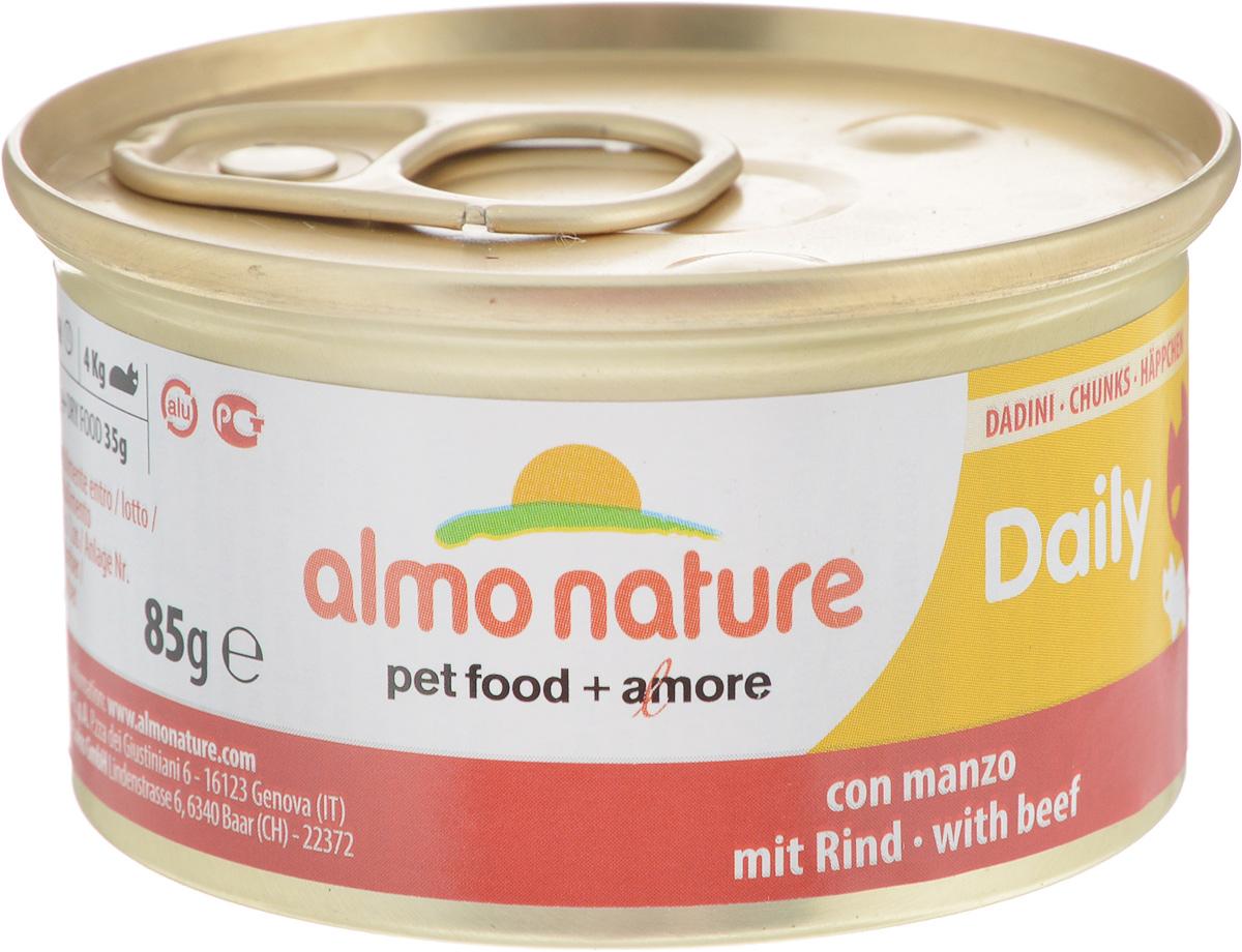 Консервы Almo Nature для кошек, с говядиной, 85 г0120710Консервы для кошек Almo Nature сохраняют свежесть каждого кусочка. Корм изготовлен только из свежих высококачественных натуральных ингредиентов, что обеспечивает здоровье вашей кошки. Не содержит ГМО, антибиотиков, химических добавок, консервантов и красителей.Состав: мясо и его производные (говядина 4%), минералы, экстракт растительных волокон.Добавки: витамин A 1110 IU/кг, витамин D3 140 IU/кг, витамин E 10 мг/кг, таурин 410 мг/кг, сульфат меди пентагидрат 4,4 мг/кг (Cu 1,1 мг/кг).Пищевая ценность: белки 7,5%, клетчатка 0,1%, масла и жиры 4%, зола 2%, влажность 81%.Товар сертифицирован.