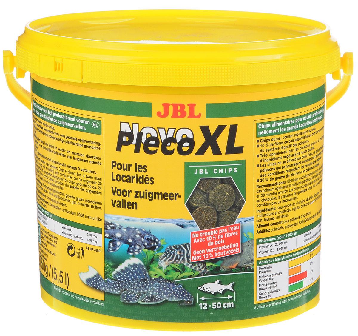 Корм JBL NovoPleco. XL для кольчужных сомов, водорослевые чипсы, 2,75 кг (5,5 л)JBL3034300Корм JBL NovoPleco. XL выполнен в форме чипсов, изготовленных по специальной технологии, состав которых и консистенция специально подобраны для кормления растительноядных кольчужных сомов (плекостомы, анциструсы) и других растительноядных донных рыб. Зародыши пшеницы, водоросль-спирулина, большой процент растительных веществ и 10% доля древесного волокна обеспечивают правильное питание. Быстро погружающиеся в воду чипсы сразу ложатся на дно аквариума в зону досягаемости для его донных обитателей. Не размокающие в воде чипсы дают медленно питающимся обитателям придонной зоны аквариума достаточно времени для поглощения корма, а вода в аквариуме остается чистой. Стабилизированный витамин С и другие важные витамины укрепляют иммунитет. Идеальный размер корма для рыб от 12 до 50 см.Товар сертифицирован.