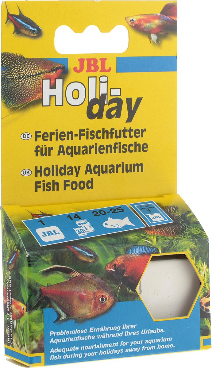 Корм JBL Holiday для рыб, брикет, 33 г0120710Корм JBL Holidayслужит для питания рыб во время отпуска владельца аквариума. Он содержит все компоненты, необходимые для здорового питания рыб. Корм содержит примесь EWG. Данного объема корма хватает приблизительно 25 декоративным рыбам средней величины на 2 недели. Брикет растворяется медленно по мере съедания рыбами. Состав: зерновые, рыба и побочные рыбные продукты, растительные продукты, дрожжи, водоросли, побочные продукты животного происхождения.Товар сертифицирован.