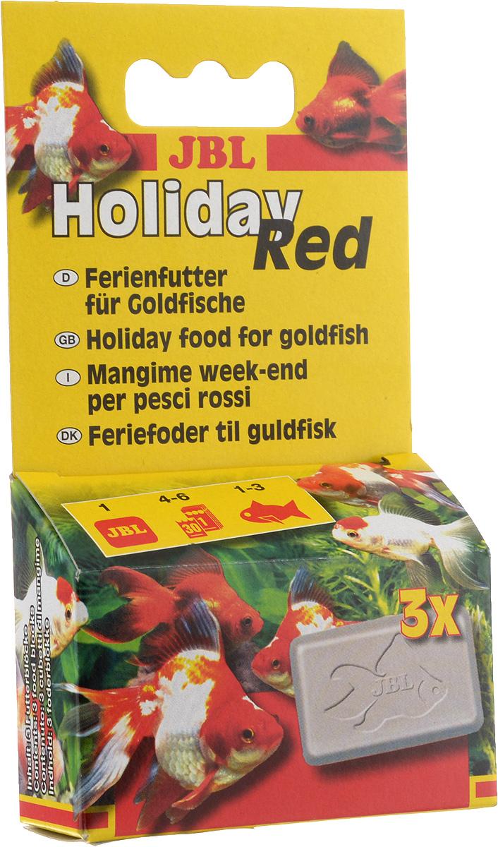 Корм JBL Holiday Red, для золотых рыб, брикет, 3 шт х 17 гJBL4032100Корм JBL Holiday Red автоматически обеспечивает золотых рыбок во время отсутствия хозяина аквариума питательными элементами. Корм содержит в нейтральной субстанции все составные компоненты, которые необходимы для правильного питания. Один брикет съедается 1-3 золотыми рыбками в течении 4-6 дней.Состав: зерновые,рыба и побочные рыбные продукты, растительные отходы, водоросли, дрожжи, молочные продукты. Товар сертифицирован.