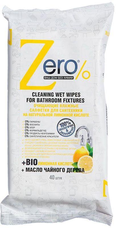 Салфетки влажные Zero, для сантехники, 40 шт салфетки влажные для уборки за домашними питомцами planeta organica zero 40 шт