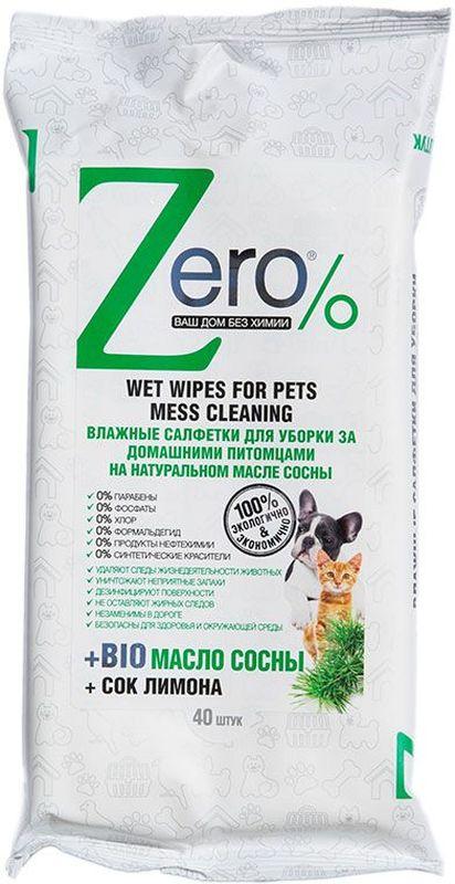 Салфетки влажные Zero, для уборки за домашними питомцами, 40 шт531-326Влажные салфетки Zero предназначены для уборки мест обитания домашних питомцев. Они обеспечивают чистоту в доме без ущерба для здоровья вашего питомца. Очищают пятна и грязь с пола, мебели, кафеля и других поверхностей. Обладают антибактериальным эффектом. После обработки поверхностей не требуется ополаскивание водой.Масло сосны прекрасно удаляет запахи и следы жизнедеятельности домашних питомцев, обладает антибактериальным эффектом. Сок лимона уничтожает неприятные запахи и хорошо растворяет застарелые пятна, подходит для любых поверхностей. Оставляет приятный аромат на поверхностях.Применение: открыть защитный клапан и извлечь салфетку. Применить по назначению. Использованную салфетку утилизировать в контейнер для сбора мусора. Во избежание высыхания салфеток после применения плотно закрыть защитный клапан.Товар сертифицирован.