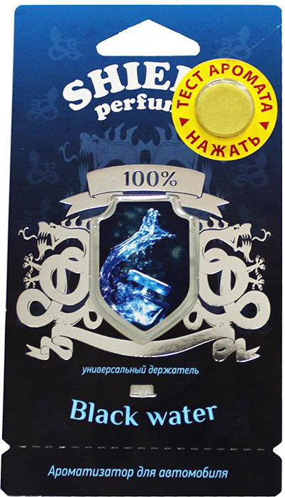 Ароматизатор мембранный Fouette Shield perfume. Black WaterS-10