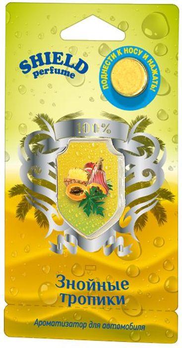 Ароматизатор Fouette Shield perfume. Знойные тропики, мембранныйS-11Уникальность ароматизатора Fouette Shield perfume. Знойные тропики, заключается в применении инновационной мембранной плёнки со специальными микропорами. Данная технология позволяет мембране эффективно пропускать ароматические вещества парфюма, оставляя при этом жидкость отдушки внутри.В ароматизаторе Fouette этой серии используется премиальная, профессиональная отдушка высшего качества. Использование другой отдушки, приводит к закупориванию пор в мембранной плёнке.В процессе производства мембрана покрывается специальной металлизированной плёнкой, которая препятствует выделению аромата до начала эксплуатации.