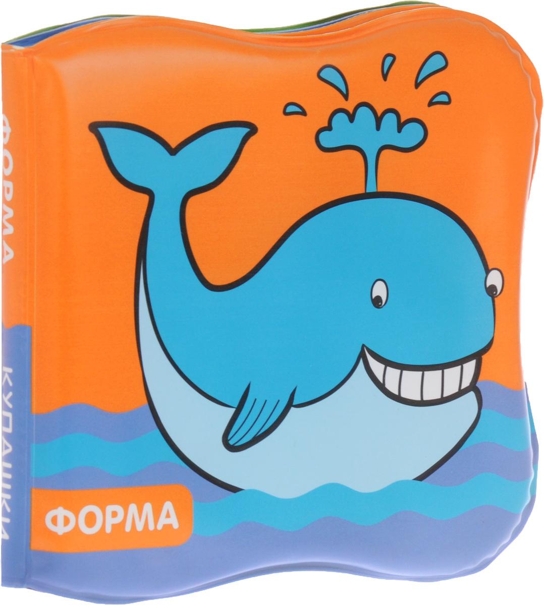 Мозаика-Синтез Книжка-игрушка Кит Форма мозаика синтез книжка игрушка кит форма