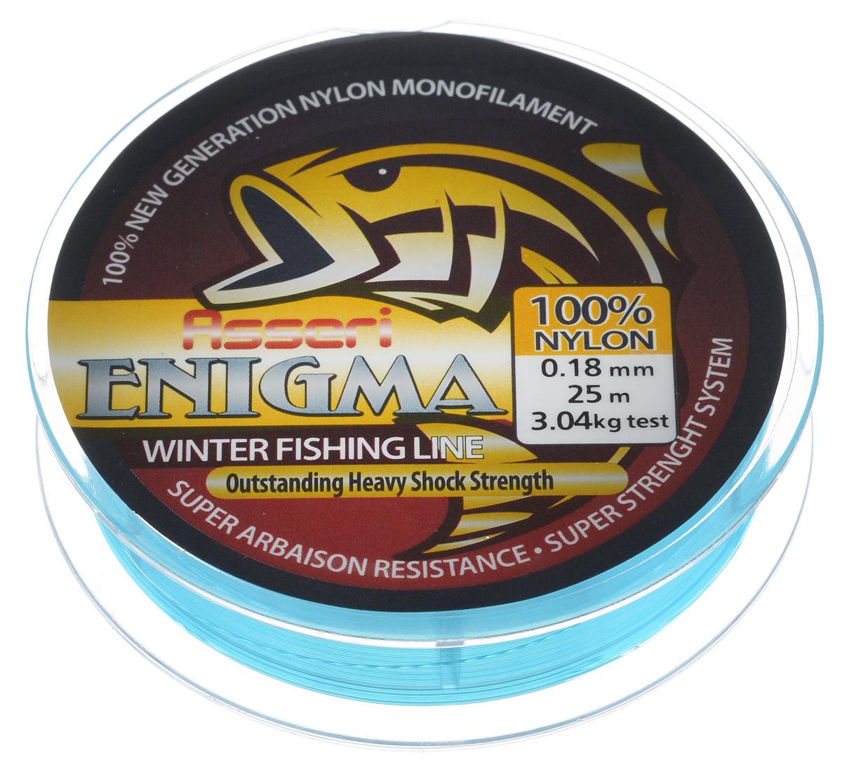 Леска зимняя Asseri Enigma, цвет: синий, 25 м, 0,18 мм, 3,04 кгШар-18ТЛЛеска Asseri Enigma изготовлена из 100% нейлона и рассчитана на рыбную ловлю в зимних условиях. Она очень прочная, хорошо тянется и долговечна в применении. Цветная расцветка лески помогает визуально наблюдать за тем, чтобы леска не путалась и не провисала.