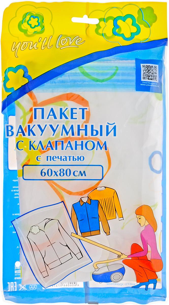 Пакет вакуумный Youll love, с клапаном, 60 х 80 смU210DFВакуумный пакет Youll love изготовлен из материала PET и полипропилена и оформлен цветочным рисунком. Он защитит ваши вещи от влаги, плесени, выцветания, пыли, запаха и насекомых, а также поможет сэкономить пространство в шкафу или чемодане. Пакет надежно закрывается с помощью уникальной двойной закрывающейся системы. Воздух из пакета необходимо откачивать через специальный клапан с помощью пылесоса. Такой пакет поможет сэкономить до 75% свободного пространства. Теперь ваши вещи готовы к хранению в любых условиях и надежно защищены.