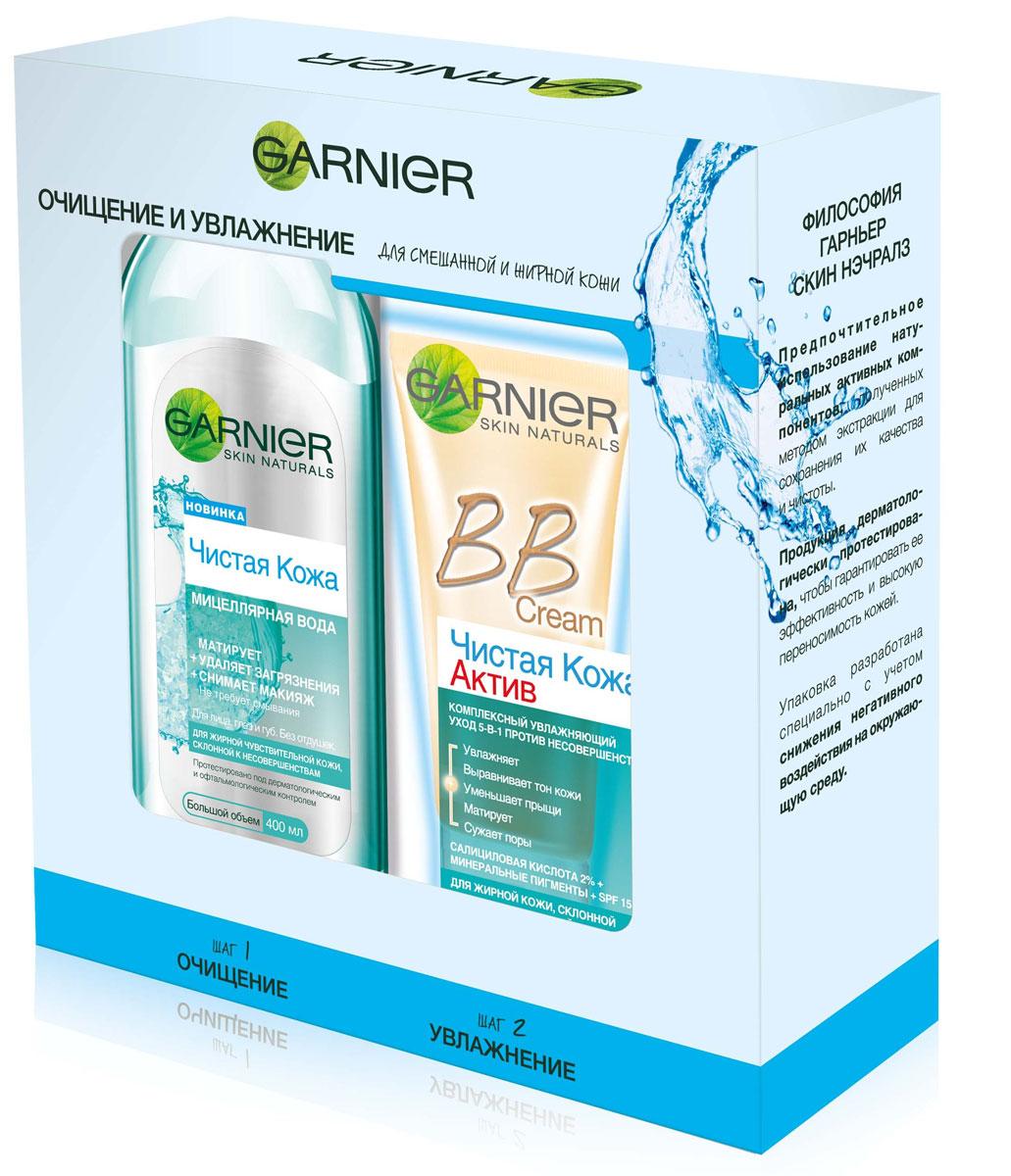 Набор Garnier Чистая Кожа Мицеллярная вода, 400 мл + BB Крем 5 в 1 для жирной кожи, светло-бежевый, 50 мл, -50% на второй продуктXRU03146Впервые Гарньер представляет мицеллярную технологию для жирно чувствительной кожи, склонной к появлению несовершенств. Мицеллы обладают способностью нежно и эффективно захватывать загрязнения с поверхности кожи, удерживая их внутри себя, а затем легко удаляются кожи при помощи ватного диска. Мицеллы поглощают и удаляют все загрязнения, кожный жир и макияж. Результат: идеально чистая матовая кожа без лишнего трения. Очищающая формула без отдушек подходит для жирной чувствительной кожа склонной к несовершенствам. Мицеллярная вода представлена в большом объеме - 400 мл. Средства хватает примерно на 200 использований. + 3-в-1 - это новый подход для борьбы против прыщей, черных точек и жирного блеска. В отличие от других средств он позволяет сочетать в одном флаконе Гель для умывания, Скраб и Маску для максимальной эффективности. 1. Гель для умывания: благодаря содержанию цинка, который регулирует выработку кожного жира, и экстракту смитсонита, он интенсивно очищает кожу и избавляет её от загрязнений. 2. Скраб: благодаря содержанию частичек пемзы, натурально очищающего компонента, удаляет ороговевшие клетки кожи и очищает поры. 3. Маска: благодаря содержанию белой глины, известной своей способностью успокаивать кожу и сужать поры, матирует и выравнивает цвет лица. Сила 3-х минералов для тройного эффекта против несовершенств кожи! Скидка 50%