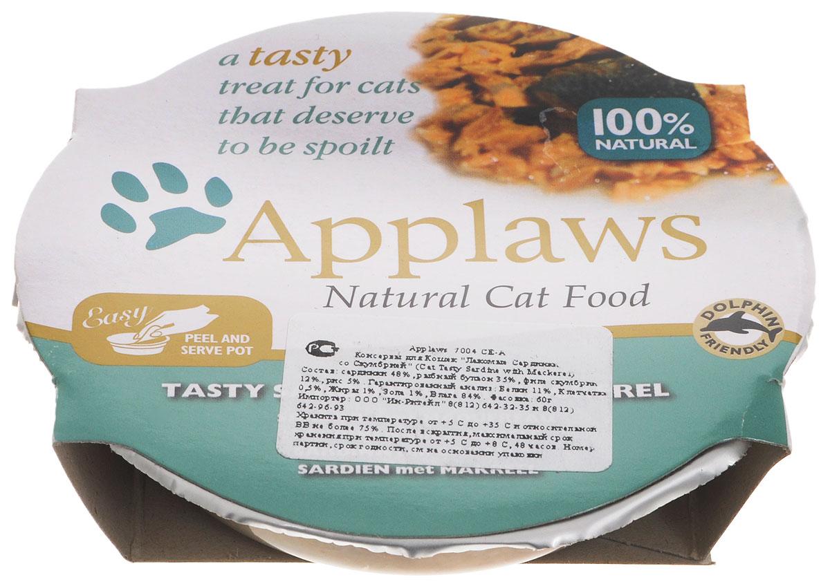 Консервы для кошек Applaws, с сардиной и скумбрией, 60 г12171996Каждая баночка Applaws содержит порцию свежей рыбы, приготовленной в собственном бульоне. Вся продукция выпускается согласно строгому регламенту качества, каждая партия продукции проходит обязательную проверку и анализы.В состав каждого рецепта входит только три или четыре основных ингредиента и ничего более. Не содержит ГМО, синтетических консервантов или красителей. Не содержит вкусовых добавок. Состав: сардинки 48%, рыбный бульон 35%, филе скумбрии 12%, рис 5%.Гарантированный анализ: белки 11%, клетчатка 0,5%, жиры 1%, зола 1%, влага 84%.Товар сертифицирован.