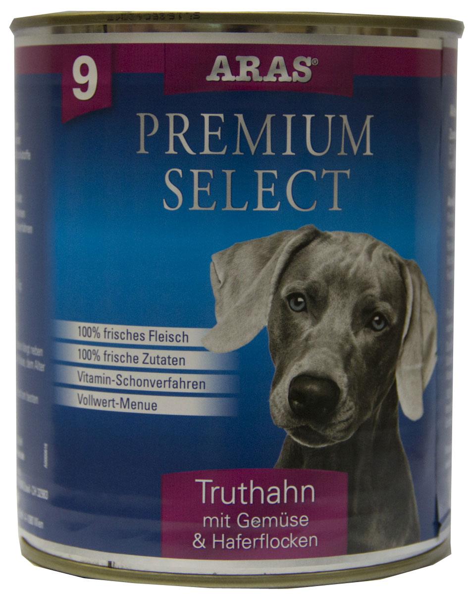 Консервы для собак Aras Premium Select, с индейкой, овощами и овсяными хлопьями, 820 г0120710Консервы для собак Aras Premium Select - повседневный консервированный корм для собак всех пород и всех возрастов. Бережная обработка отборных ингредиентов высочайшего качества, используемых при изготовлении корма, обеспечивает вашего питомца здоровым и сбалансированным питанием. Благодаря содержанию высококачественного белка, полученного из свежего мяса, вашему питомцу требуется меньшее количества корма, чем кормов других марок. Особенности корма: - 80% содержание мяса- Изготовлен из 100% свежего мяса, пригодного в пищу человеку- Без химических красителей и усилителей вкуса- Без консервантов- Без химических добавок- Из 100% свежих ингредиентов- С экстрактом масла зародышей пшеницы холодного отжима- Сохранение натуральных витаминов в процессе изготовления- Гарантия свежестиСостав: свежее мясо индейки и субпродукты 92%, овощи (морковь, лук-порей) 4%, овсяные хлопья 3%, экстракт зародышей пшеницы холодного отжима 1%. Пищевая ценность: белки 12,6%, жиры 6,4%, зола 1,9%, клетчатка 0,8%, влажность 77,8%. Товар сертифицирован.