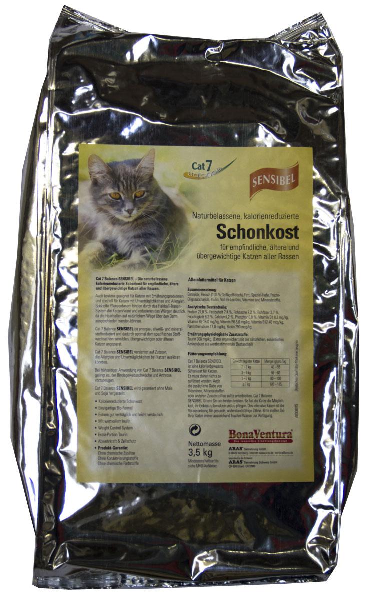Корм сухой BonaVentura Cat 7 Sensibel для взрослых кошек с проблемами пищеварения, 3,5 кг605203Корм сухой BonaVentura Cat 7 Sensibel - натуральный низкокалорийный корм для кошек всех пород и возрастов. Также идеально подходит для кошек с проблемами пищеварения и аллергиями. Корм произведен в Германии из продуктов, пригодных в пищу человека, по специальной технологии, схожей с технологией Sous Vide. При изготовлении сохраняются все натуральные витамины и минералы. Это достигается благодаря бережной обработке всех ингредиентов при температуре менее 80°С. Такая бережная обработка продуктов не стерилизует продуктовые компоненты. Благодаря этому корма не нуждаются ни в каких дополнительных вкусовых добавках и сохраняют все необходимые полезные вещества. Особенности:- При производстве кормов используются исключительно свежие натуральные продукты: мясо, овощи и зерновые; - Приготовлено из 100% свежего мяса, пригодного в пищу человеку; - Содержит натуральные витамины, аминокислоты, минеральные вещества и микроэлементы; - С экстрактом масла зародышей зерна пшеницы холодного отжима (Bio-Dura); - Без химических красителей, усилителей вкуса, искусственных консервантов и химических добавок; - Без ГМО; - Без мясокостной муки; - Без сои.Состав: свежее мясо, печень, сердце утки и индейки, цельные зерна риса, ячменя и овса, говяжий жир, пивные дрожжи, фруктоолигосахариды, инулин, лецитин из натурального яичного желтка, смесь трав (корень гапрафумина, одуванчик, эхинацея пурпурная, хвощ лесной, листья окопника, огуречник), таурин, витамины и минералы.Пищевая ценность: Белки 18,3%, Жиры 4,6%, Клетчатка 3,1%, Зола 2,9%, Влажность 8,9%, Кальций 0,9%, Фосфор 0,7%, Витамин B1 3,6 мг/кг, Витамин B6 3,9 мг/кг, Витамин B12 30 мкг/кг, Биотин 250 мкг/кг, Железо 100 мг/кг, Медь 15,0 мг/кг, Селен 0,45 мг/кг.Товар сертифицирован.