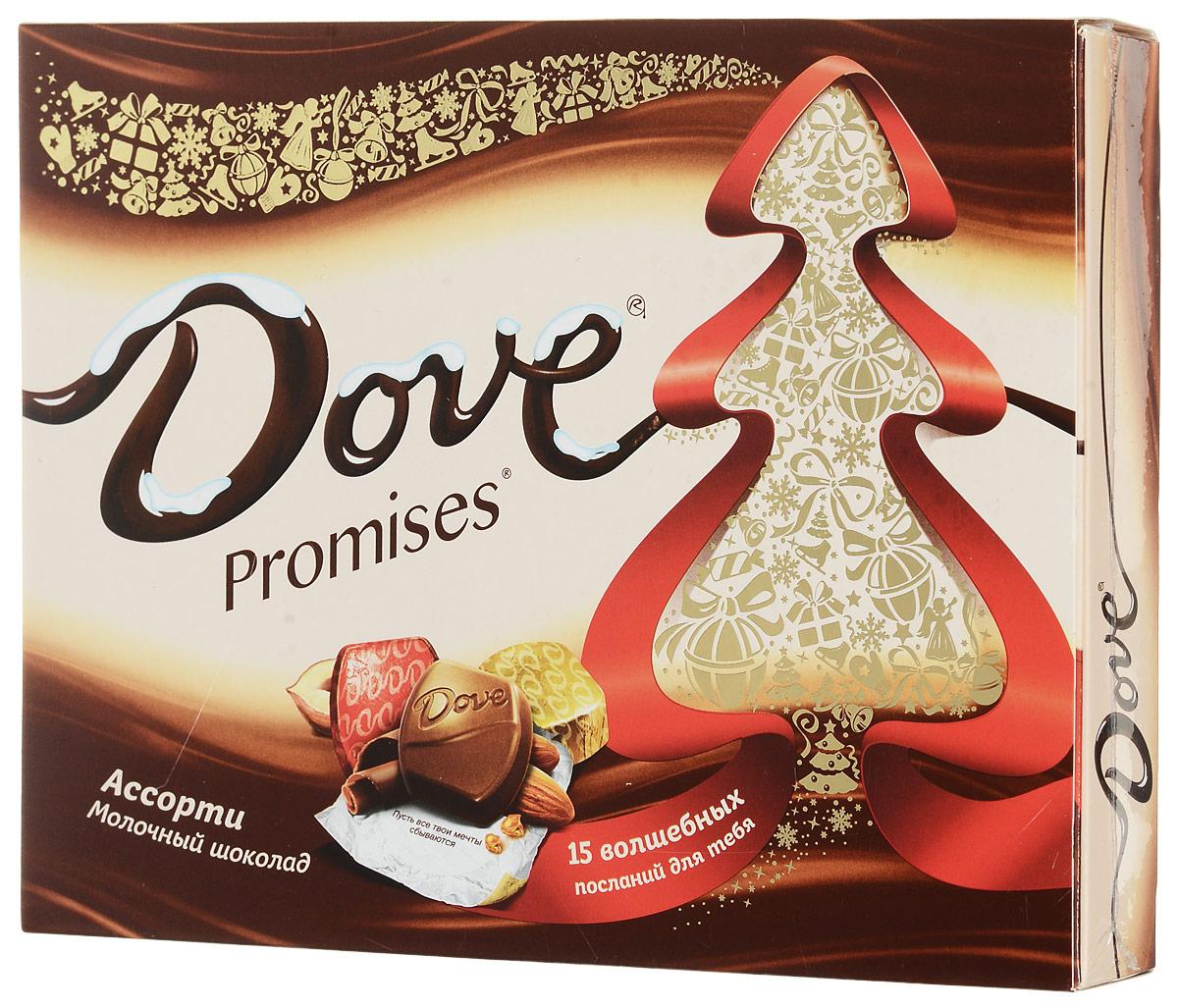 Dove Promises Ассорти молочный шоколад, 118 г0120710Шоколад Dove нежный, как шелк: такой же обволакивающий, роскошный, соблазнительный. Dove изготовлен только из высококачественных, натуральных ингредиентов. Окунитесь в шелковое удовольствие!Уважаемые клиенты! Обращаем ваше внимание, что полный перечень состава продукта представлен на дополнительном изображении.Упаковка может иметь несколько видов дизайна. Поставка осуществляется в зависимости от наличия на складе.