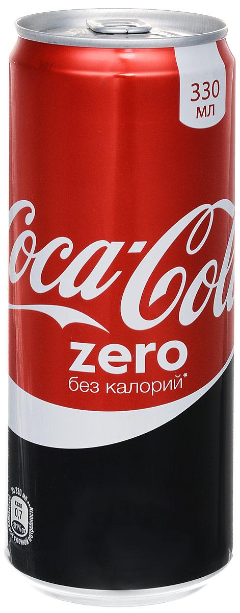 Coca-Cola Zero напиток сильногазированный, 0,33 л0120710Coca-Cola Zero - освежающий вкус без калорий!Теперь у всех и каждого есть возможность выбрать свою Coca-Cola: Coca-Cola или Coca-Cola Zero, – в зависимости от предпочтений или потребностей.Напиток продается ежедневно в более чем 160 странах. При этом особой популярностью Coca-Cola Zero пользуется в США, Бразилии, Испании, Франции и Японии, которые вместе обеспечивают более половины мирового объема продаж. 25 мая 2015 года долгожданная новинка от Coca-Cola пришла и в Россию.Уважаемые клиенты! Обращаем ваше внимание, что полный перечень состава продукта представлен на дополнительном изображении.Упаковка может иметь несколько видов дизайна. Поставка осуществляется в зависимости от наличия на складе.