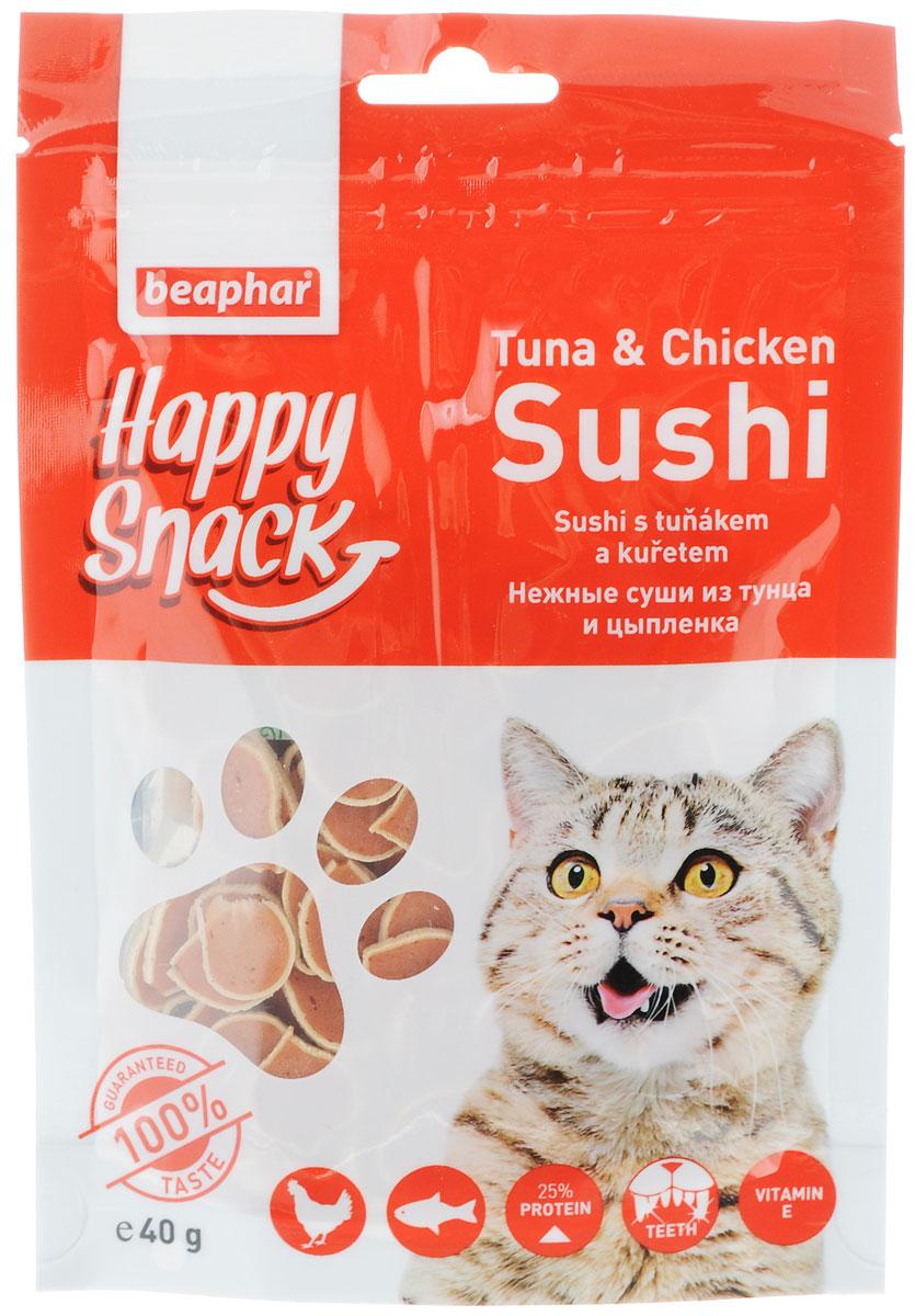 Лакомство для кошек Beaphar Happy Snack, нежные суши из тунца и цыпленка, 40 г0120710Лакомство для котят Beaphar Happy Snack - дополнительный корм для кошек и котят с 3-месячного возраста в виде рулетиков из цыпленка и тунца. Лакомство понравится даже самым искушенным кошачьим гурманам. Специальный замок zip-lock на упаковке позволяет дольше хранить лакомство. Товар сертифицирован.