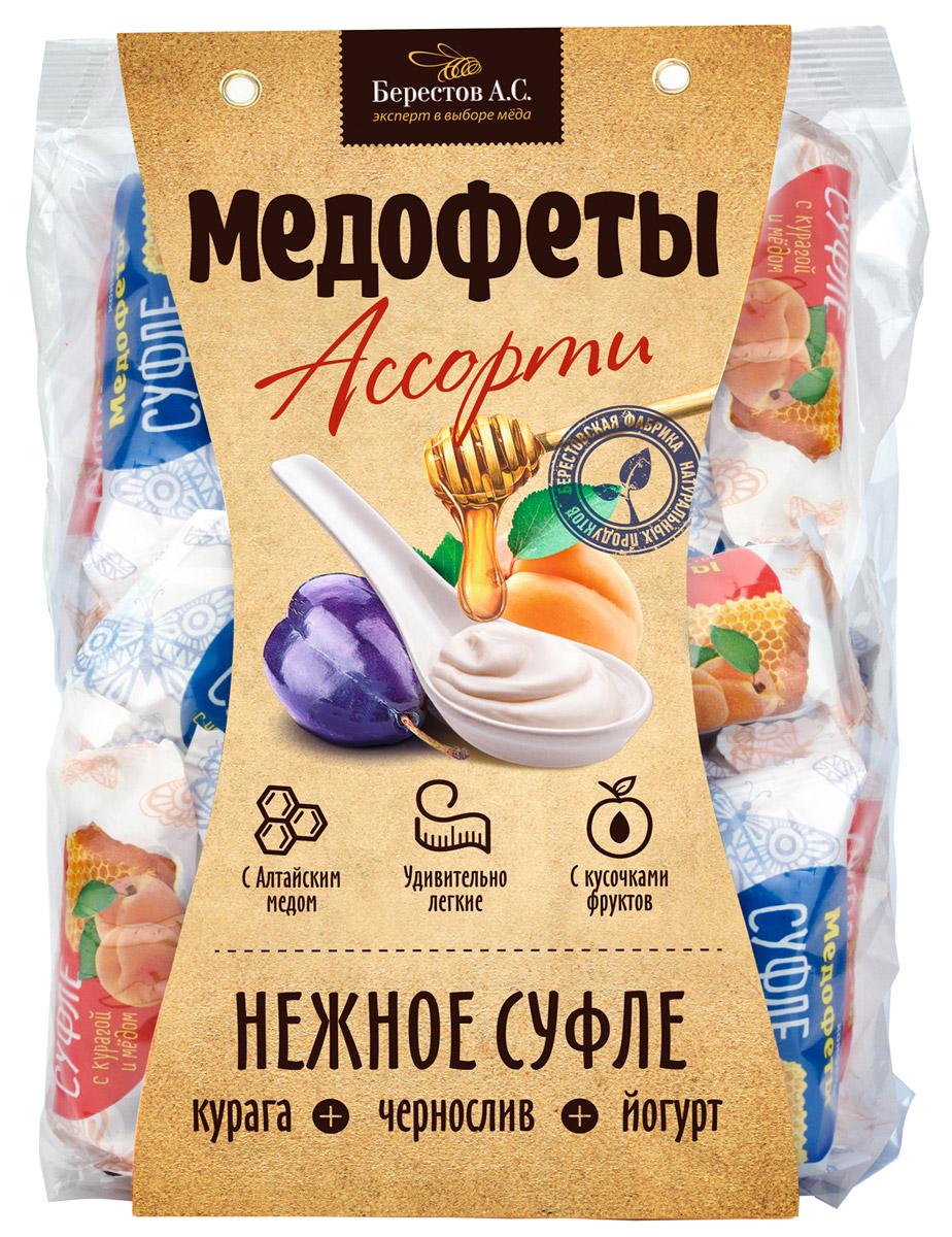 Берестов Медофеты суфле Ассорти с йогуртом, черносливом и курагой, 150 г0120710Медофеты Берестов - восхитительно вкусные, полезные, легкие, 100% натуральные сладости. Сладкое должно быть полезным - девиз, под которым создавались Медофеты. Сладости часто вредны и калорийны, а полезные сладости зачастую не вкусные. В составе конфет суфле только натуральные ингредиенты. Ключевым элементом полезности медофет является мед, который вносится в продукт на этапе, когда его температура уже не поднимается выше 40 градусов, что позволяет сохранить все целебные свойства меда.Медофеты имеют в разрезе форму полусферы, которой удалось добиться, используя особую технологию формования взбитой массы.Пробуйте, наслаждайтесь и будьте здоровы! Уважаемые клиенты! Обращаем ваше внимание, что полный перечень состава продукта представлен на дополнительном изображении.