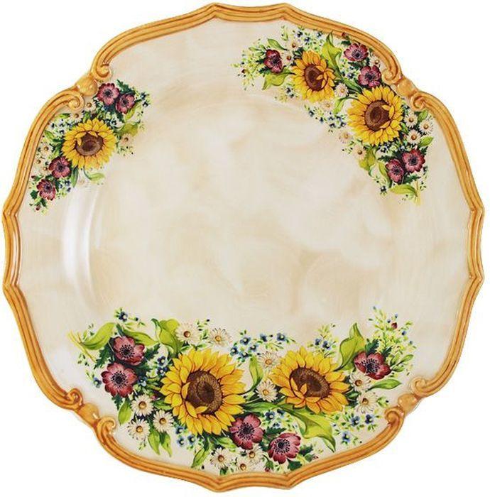 Блюдо LCS Подсолнухи Италии, диаметр 37 см115510Круглое блюдо LCS Подсолнухи Италии выполнено из экологически чистой керамики, отличительной особенностью которой является прочность. Нанесение глазури, не содержащей свинца, придает посуде превосходный блеск. Изделие оформлено красочным изображением подсолнухов. Такое блюдо оригинально дополнит сервировку стола и станет практичным приобретением для кухни.