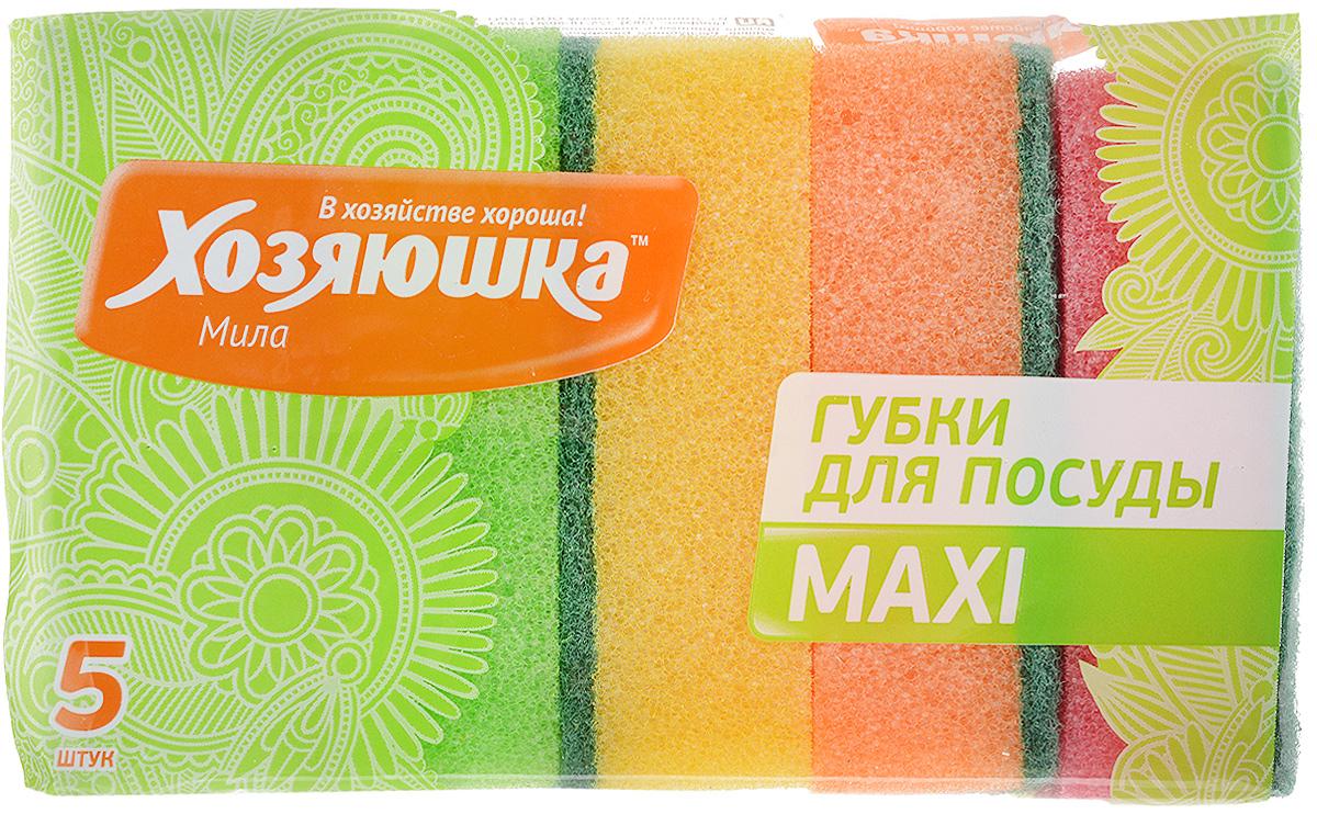 """Набор губок для мытья посуды Хозяюшка Мила """"Maxi"""", 5 шт"""