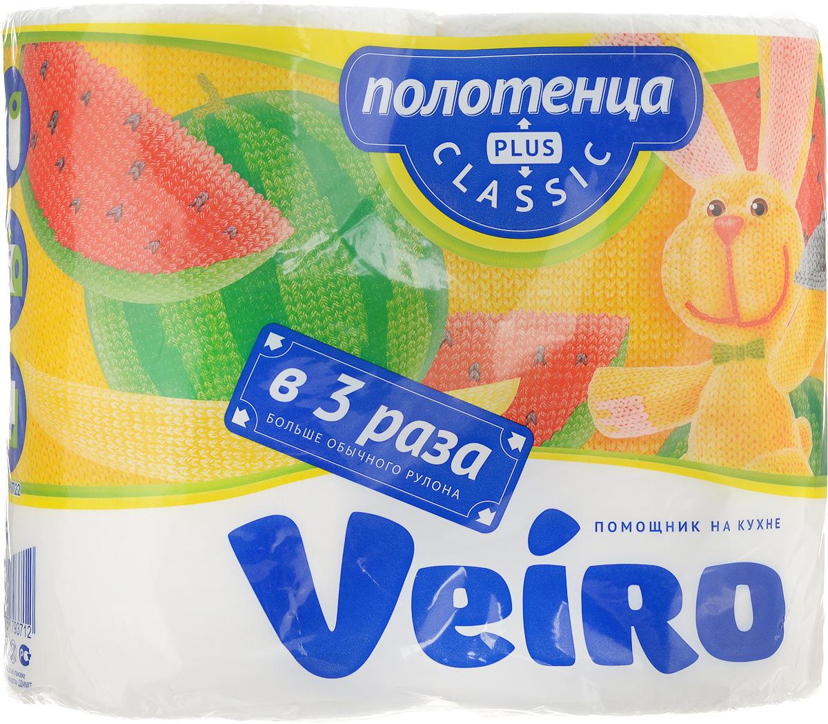Полотенца бумажные Veiro Classic Plus, двухслойные, 2 рулона6П22Двухслойные бумажные полотенца Veiro Classic Plus, выполненные из вторичного волокна, подарят превосходный комфорт и ощущение чистоты и свежести. Изделия просты в использовании, их нужно просто утилизировать после применения. Специальное тиснение улучшает способность материала впитывать влагу, что позволяет полотенцам еще лучше справляться со своей работой. Салфетки отрываются по специальной перфорации.Полотенца Veiro Classic Plus прекрасно подойдут для использования на вашей кухне. Количество рулонов: 2 шт. Количество слоев: 2. Длина рулона: 37,5 м.Размер листа: 22 х 25 см.