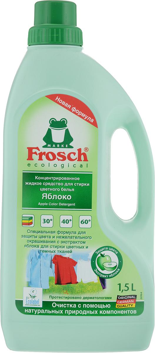 Средство для стирки цветного белья Frosch Яблоко, концентрат, 1,5 л105080Концентрированное жидкое средство Frosch Яблоко предназначено для стирки цветных и нежных тканей при температуре от 30° до 60° С. Оно эффективно удаляет трудновыводимые пятна. Подходит как для машинной, так и для ручной стирки.Средство для стирки Frosch Яблоко содержит натуральные ингредиенты, безопасно для кожи, протестировано дерматологами, не содержит опасные химикаты.Товар сертифицирован.